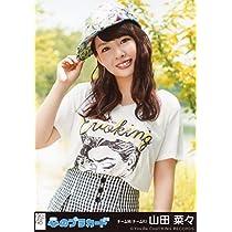 AKB48 公式生写真 心のプラカード 劇場盤 誰かが投げたボール Ver. 【山田菜々】