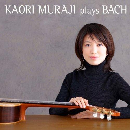 Kaori Muraji Plays Bachの詳細を見る
