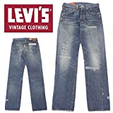 (リーバイス) LEVI'S ヴィンテージクロージング 501XX 1947モデル 47501-0143 メンズ 32 ミッドカラー (0143)