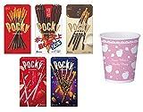 【Amazon.co.jp限定】 江崎グリコ ポッキー シェアハピBOX リフィルセット (白雪姫のピクニック) (ポッキー5個+紙コップ10個入り) 1箱
