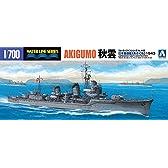 青島文化教材社 1/700 ウォーターラインシリーズ 日本海軍 駆逐艦 秋雲 プラモデル 445