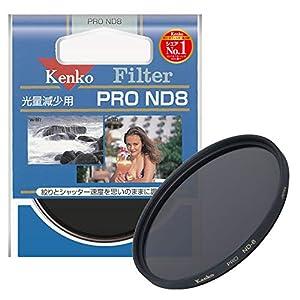 Kenko NDフィルター PRO ND8 4...の関連商品3