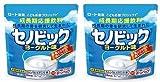 セノビック ヨーグルト味 280g ロート製薬 成長期応援飲料 2個セット