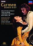 ビゼー:歌劇《カルメン》 [DVD] ユーチューブ 音楽 試聴