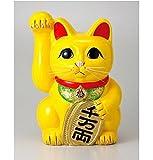 常滑焼 招き猫 美園 風水手長小判猫(右手) 黄色 6号 高さ:19cm  20ねこ34