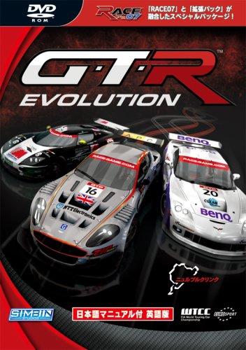 GTR:EVOLUTION 英語版 日本語マニュアル付き