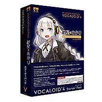 VOCALOID4 紲星あかり スターターパック