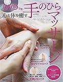 マッサージセラピスト - Best Reviews Guide