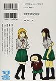 アナーキー・イン・ザ・JK (ヤングジャンプコミックス) 画像