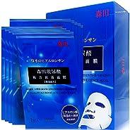 Dr Morita Hyaluronic Acid Essence Mask, 10 Count