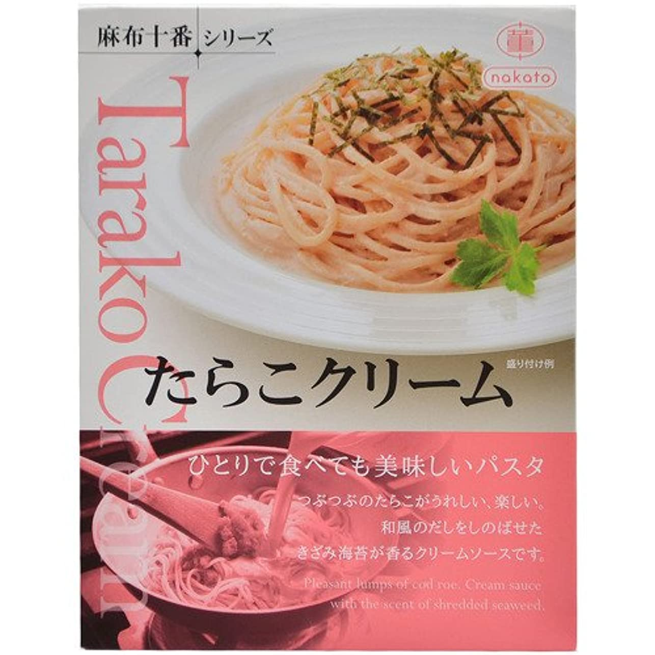 相手付き添い人感謝祭nakato麻布十番シリーズ たらこクリーム 110g