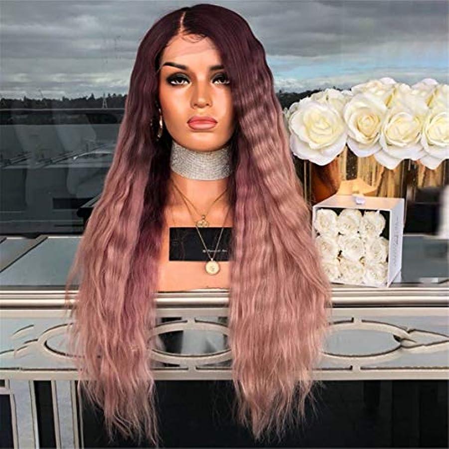 寂しいバレエ火山Intercorey 1101-976人工毛ロングウェーブのかかったかつらレディース耐熱性のある女性偽の髪女性の髪飾り