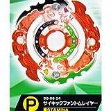 ベイブレードバーストBG-06 ランダムレイヤーコレクションVol.6 [4.BG-06 04 サイキックファントムレイヤー (BALANCE)](単品)