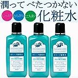 【3個】日本オリーブ オリーブマノン リーフローション(銀葉水) 180ml x3個(4965363005917-3)