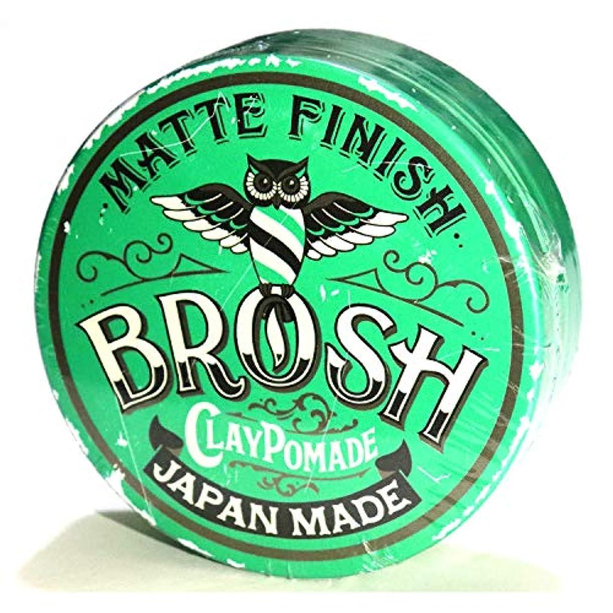 太字ゴールド器用BROSH (ブロッシュ) BROSH CLAY POMADE 115g 水性ポマード 整髪料 マット