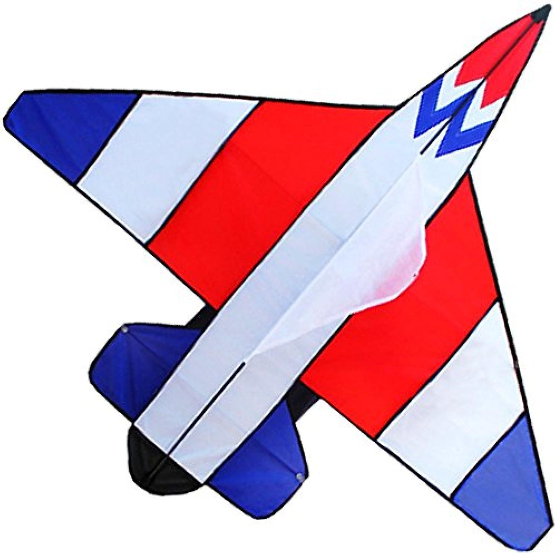(white) - Hengda Kite Long Tail Cartoon Fighter Kites the Plane Kite for Children 1.5m with Flying Line