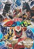 超星神 グランセイザー Vol.13 [DVD]