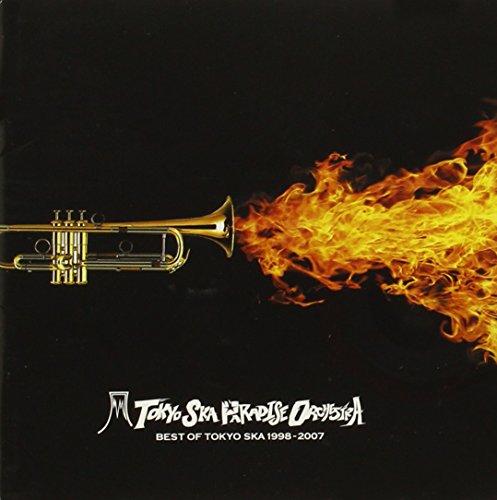 「美しく燃える森」東京スカパラダイスオーケストラが奥田民生をボーカルに!歌詞や動画を見てみよう♪の画像