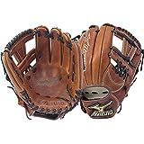 ミズノ グローブ MVP シリーズ 硬式 野球 (軟式 使用可) 内野手用 グラブ USA限定モデル Mizuno Baseball Gloves Gmvp1150b1 [並行輸入品]