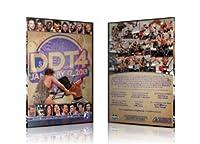 Pro Wrestling Guerrilla - PWG DDT4 2013 DVD