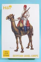 エジプト騎駱兵 [並行輸入品]