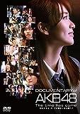 DOCUMENTARY of AKB48 The time has come 少女たちは、今、その背中に何を想う? DVDスペシャル・エディション(DVD2枚組)