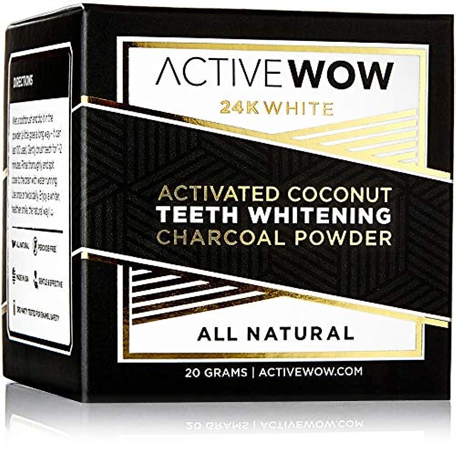 七面鳥長方形わかりやすいアクティブワオ (Active Wow) 歯のホワイトニングチャコールパウダー [海外直送品] (ナチュラル)