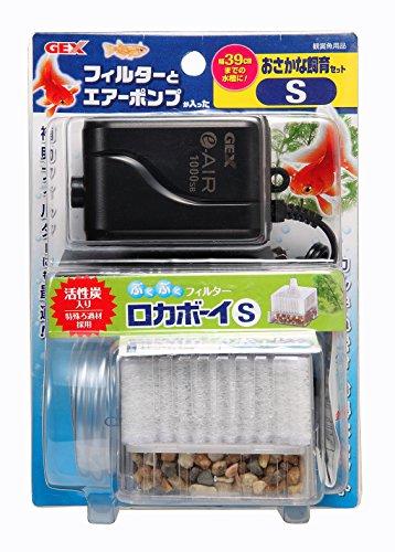 ジェックス おさかな飼育セットS エアーポンプ+ロカボーイセット