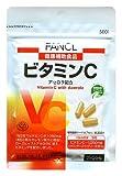 ファンケル ビタミンC アセロラ配合 38.5g(約30日分) [ヘルスケア&ケア用品]