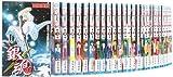 銀魂-ぎんたま- コミック 1-52巻セット (ジャンプコミックス)