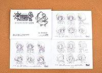 ひだまりスケッチ×ハニカム 設定資料 制作資料 【165枚】