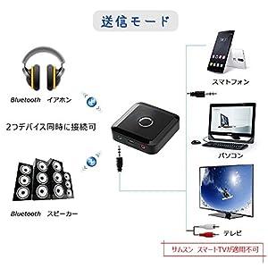 UPINTEK Bluetoothトランスミッター レシーバー 受信機+送信機 一台二役 Bluetoothワイヤレスオーディオアダプタ 低遅延 高音質 ステレオ音楽 3.5mmポート適用 2台同時接続可 充電中使用可 小型で軽量 黒 【1年保証】