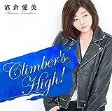 沼倉愛美の2ndシングル「Climber's High!」MV公開