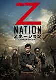 Zネーション<ファースト・シーズン> コンプリート・ボックス[DVD]