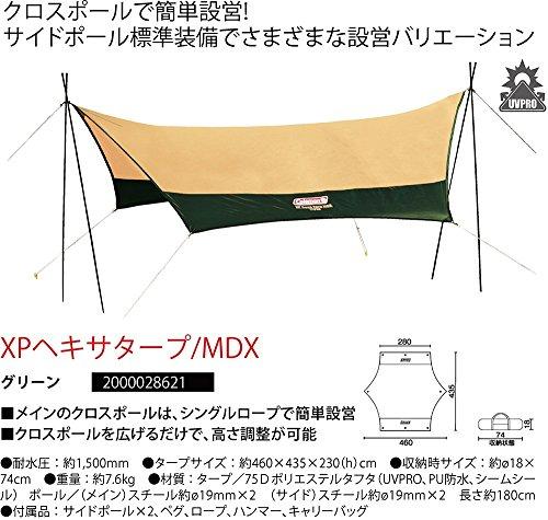 コールマン タープ XPヘキサタープ/MDX グリーン 2000028621