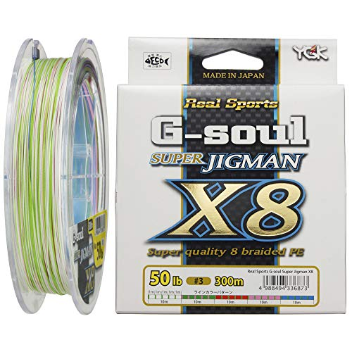 G-soul X8 スーパージグマン 300m 3号 50lb 8本 5色