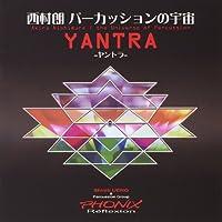 Yantra Akira Nishimura: Universe of Percussion by Shiniti Ueno (2009-10-05)