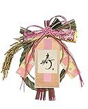 D'Kotte 選べる 豪華 お正月寿飾り 迎春 しめ飾り 正月飾り 寿飾り 鶴 リース 玄関 車に サイズ デザイン選択できます。 取り付けフック付き (小(21cm×17cm)翠涛 寿家族飾り)