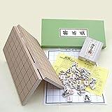 將棋セット 新桂5號折將棋盤と優良押駒のセット