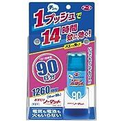 アース製薬 おすだけノーマットスプレー 90日分 18.7ml