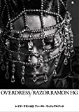 OVER DRESS -VISUAL of RAZOR RAMON HG(レイザーラモンHG 写真集)