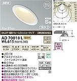 コイズミ照明 【工事必要】 LEDダウンライト 高気密SB形 【白熱球60Wクラス】 埋込穴φ100 傾斜・AD70018L