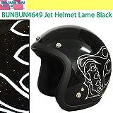 BUNBUN4649 ラメデザインジェットヘルメット BLACK レディースヘルメット Mサイズ