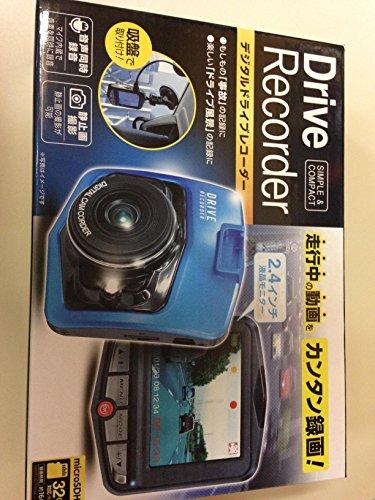 デジタルドライブレコーダー ブルー SIMPLE&COMPA...
