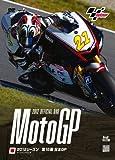 2012MotoGP Round 15 日本GP [DVD]