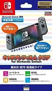 キャラプレフィルム クリア for Nintendo Switch