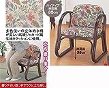 籐デラックス思いやり座椅子 ハイタイプ 座面高35cm S124
