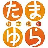 Happyくじ たまゆら G賞 セル画風 クリアファイル 3枚セット 4種