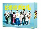 ど根性ガエル Blu-ray BOX[Blu-ray/ブルーレイ]