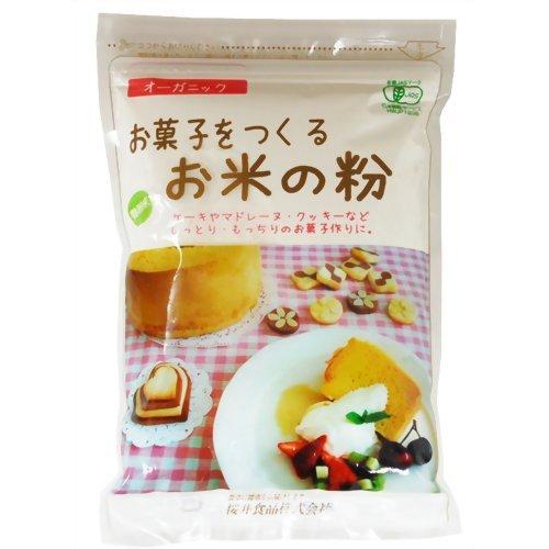 お菓子をつくるお米の粉 250g